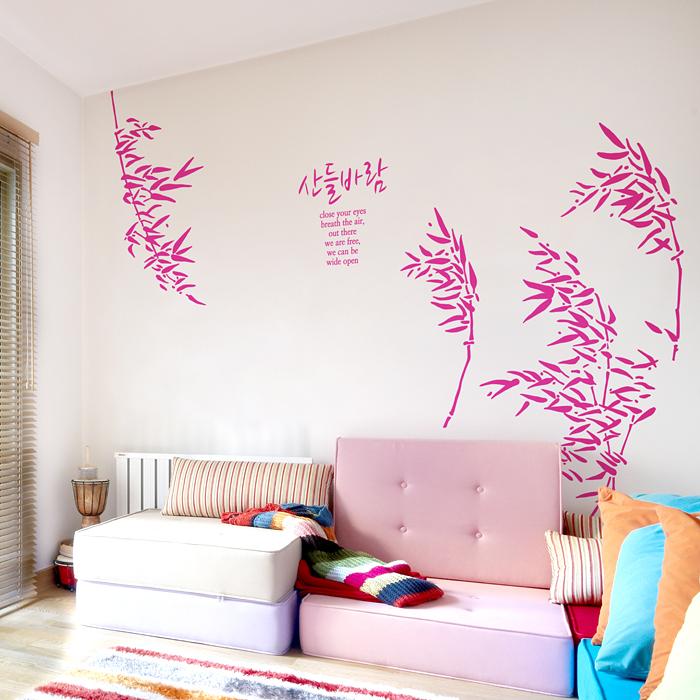 창문포인트스티커 벽화그리기 커스텀스티커 화장실스티커 S170 산들바람(완제품C)