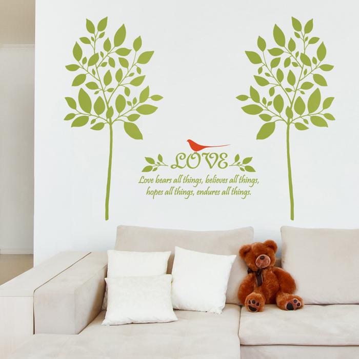 창문스티커 창문꾸미기 카페시트지 잎나무 반제품C