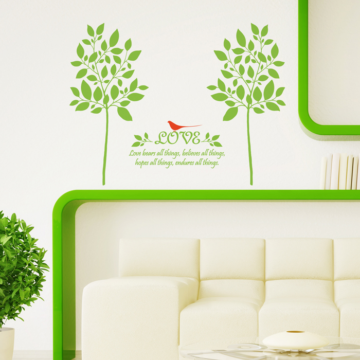 카페창문스티커 유리창스티커제작 잎나무 완제품C